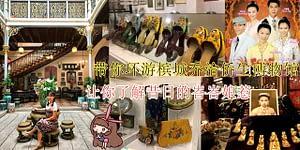 Read more about the article 槟城侨生博物馆 Pinang Peranakan Mansion, 让你深入了解槟城昔日的峇峇娘惹文化!